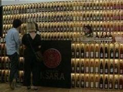 黎巴嫩举办第十一届葡萄酒节