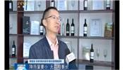 黃建清:釀好中國的葡萄酒