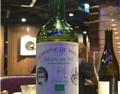 For beginners:看懂酒標,新手也買到優質葡萄酒