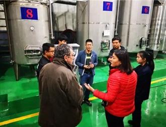 中外酿酒师技术交流座谈会在青铜峡成功举办