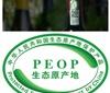 生态认证热折射国产葡萄酒怎样的拓展雄心