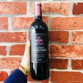 上海红酒进口商@红酒代理批发【品质保证】