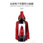 西班牙红酒批发@西班牙红酒进口商【原瓶原装进口】