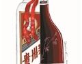 林殿理:中国白和澳洲红的恋爱