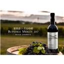 法国原瓶原装进口葡萄酒招商代理,武汉红酒加盟,法国红酒批发