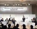 第四届泛亚太平洋区侍酒师大赛在日本成功举办
