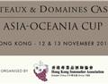 首届Castel亚洲大洋洲品酒师杯将在香港举行