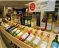 日本新的葡萄酒标签规则正式开始启用