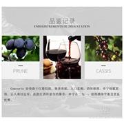 法国红酒,微商分销 线下分销 公司年会用酒