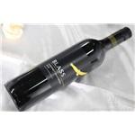 纷赋金鹰赤霞珠干红葡萄酒750ml 澳洲原瓶原装进口红酒 禾富葡萄酒 正品 单支装-750ml