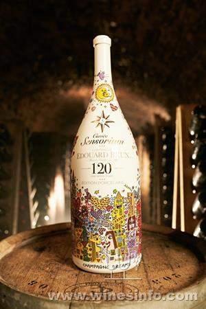 cuvee-sensorium-launches-the-first-champagne-bottled-exclusively-in-porcelain.jpg