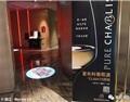 陆江:法国夏布利产区葡萄酒,Climats探秘之旅