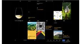 夏布利官方中文网站