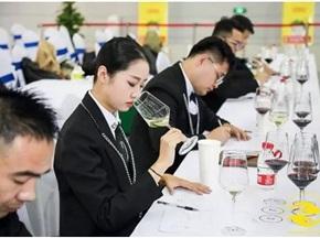 首届侍酒师文化节圆满收官