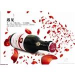 佳礼红丝带干红 小瓶装葡萄酒 半斤250ML葡萄牙进口红酒