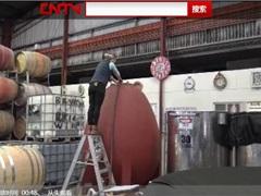 聚焦进口博会 澳大利亚葡萄酒参展商寻找新客户