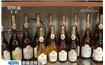 """匈牙利国酒成""""明星""""展品 吸引酒庄明年参加进博会"""