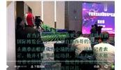 宁夏葡萄酒博览会墨西哥记者头戴拳击帽采访