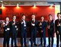 第三届中国高校大学生侍酒师大赛决赛在京举行