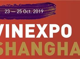 2019首屆Vinexpo Shanghai酒展