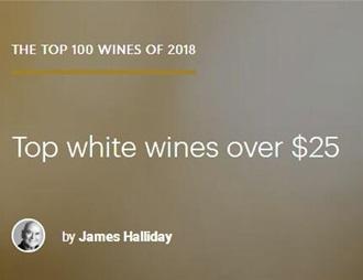 James Halliday 2018百佳:25澳元以上白葡萄酒