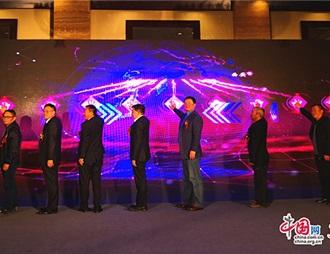 丝路首酿城市酒庄项目启动仪式在西安举行