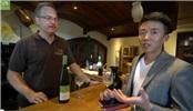 Weingut Pfeffingen 神马酒庄