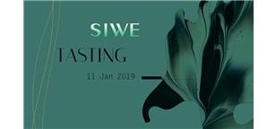 SIWE 新年美酒品鉴会