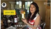 如何看木塞识葡萄酒?