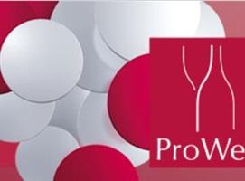 2019年德国ProWein葡萄酒与烈酒展会