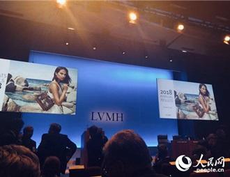 LVMH公布2018年财报 葡萄酒和烈酒销售增长5%
