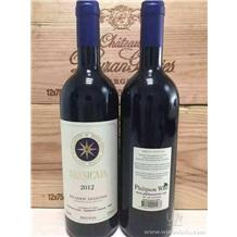 意大利酒王圣圭托酒庄西施佳雅红葡萄酒