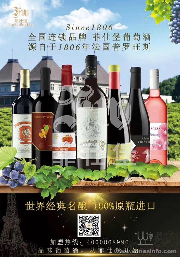 葡萄酒经销商如何突破思路,开始质的腾飞?