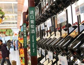 中国从法国进口葡萄酒数量为何下跌?