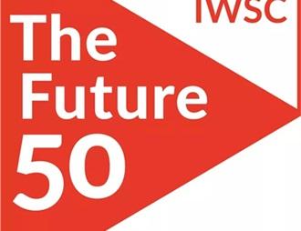 """WSET携手IWSC全力打造""""未来50强"""""""