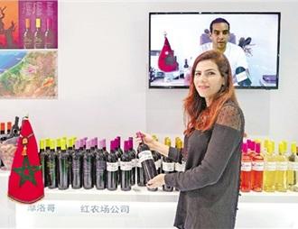 摩洛哥酒庄叩开中国市场大门