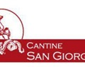 圣乔治酒庄 Cantine San Giorgio