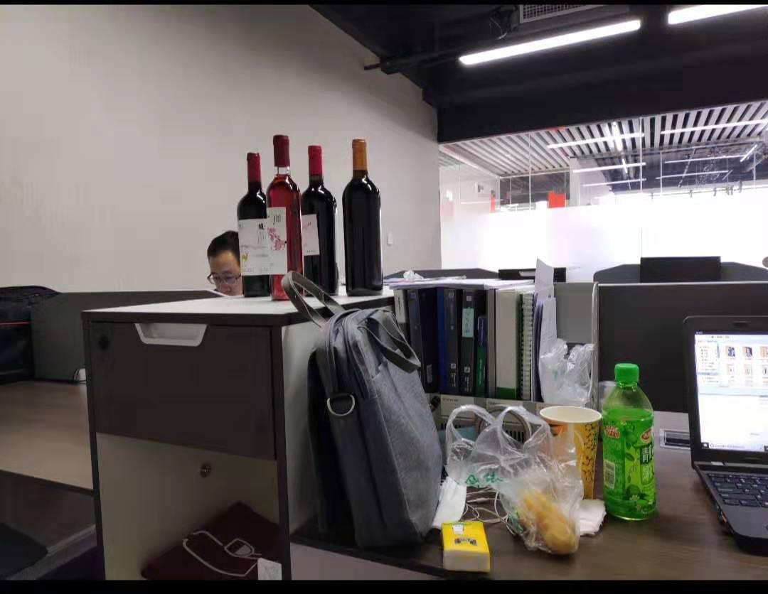 馥禹兰山酒庄