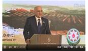 中国与阿塞拜疆展开葡萄酒行业合作