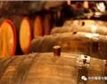不同產地橡木桶對干紅原酒陳釀品質到底影響多大?