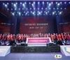 中粮葡萄酒战略招商会暨超商联盟成立大会在蓉举行