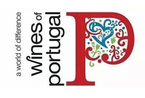 2019年葡萄牙葡萄酒中国巡展