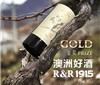 """R&R1915喜获""""亚洲葡萄酒质量大赛"""