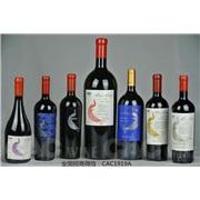 【葡萄酒招商】CAC智利孔雀高魔家族葡萄酒,味觉与视觉的享受!