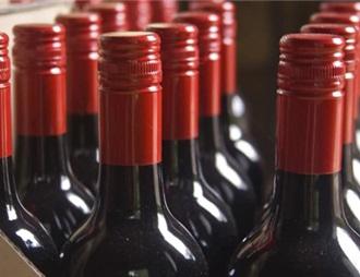 荷蘭合作銀行全球葡萄酒季度報告發布