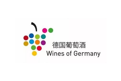 德国葡萄酒官方认证课程