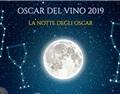 2019意大利葡萄酒奥斯卡奖揭晓