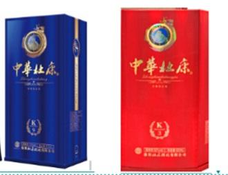 """商标争议难休 龙徽与杜康开启""""中华""""大战"""