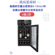 分酒机——化整为零,提升葡萄酒销量