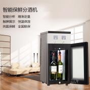 葡萄酒体验式营销必备产品——分酒机
